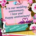 Our Wedding Anniversary.