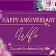 Happy Anniversary My Wife!