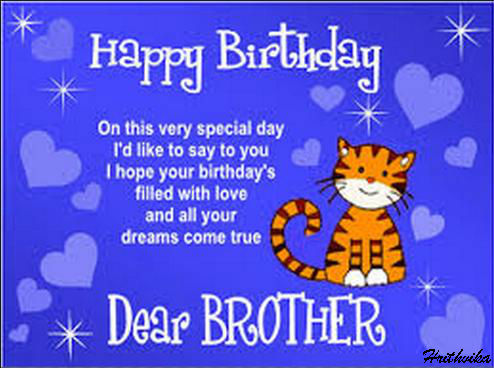 On This Very Special Day Free Brother Sister eCards – Birthday Card for Brother from Sister
