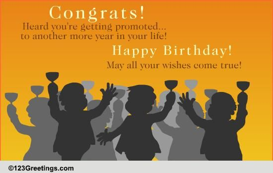 Co worker s birthday free boss amp colleagues ecards greeting cards