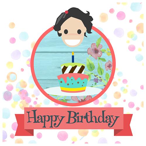 Happy Birthday Darling Cute Pie.