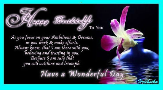 Have a wonderful birthday free for best friends ecards greeting customize and send this ecard have a wonderful birthday bookmarktalkfo Choice Image
