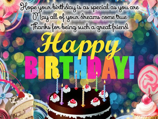 Send Birthday For Best Friends Cards A Birthday Card For A