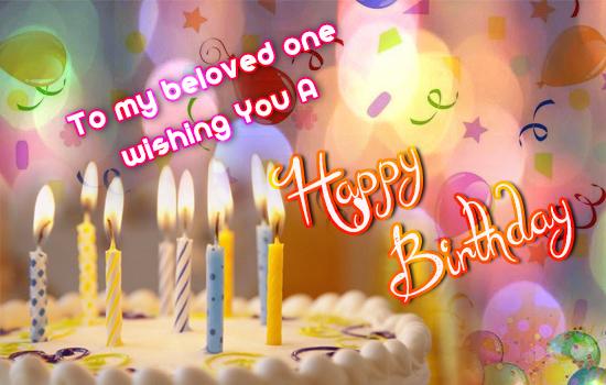 A Warm Birthday Wishes For You Free Happy Birthday Ecards 123