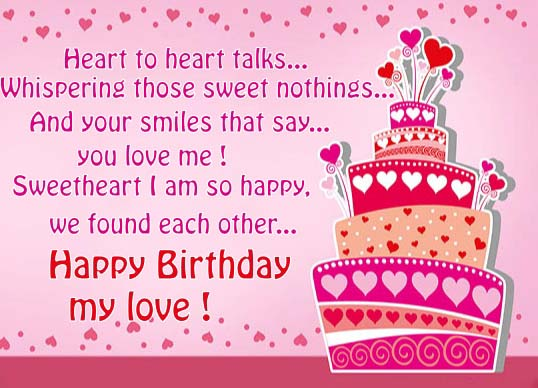 Birthday Ecards For Husband ~ We found each other free for husband wife ecards greetings