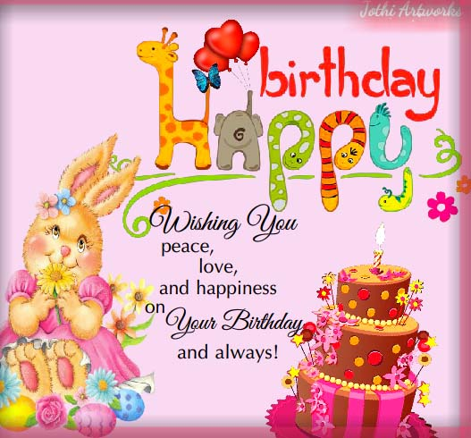 Happy Birthday Dear! Free For Kids ECards, Greeting Cards