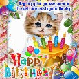 Home : Birthday : Happy Birthday Messages - A Cute Birthday Message Card For You.