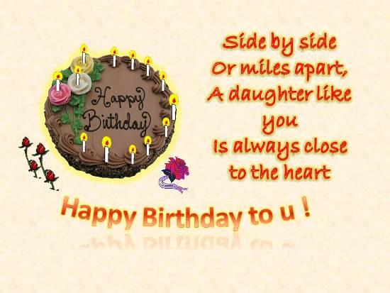 Greetings On Your Daughters Birthday Free For Son Daughter ECards