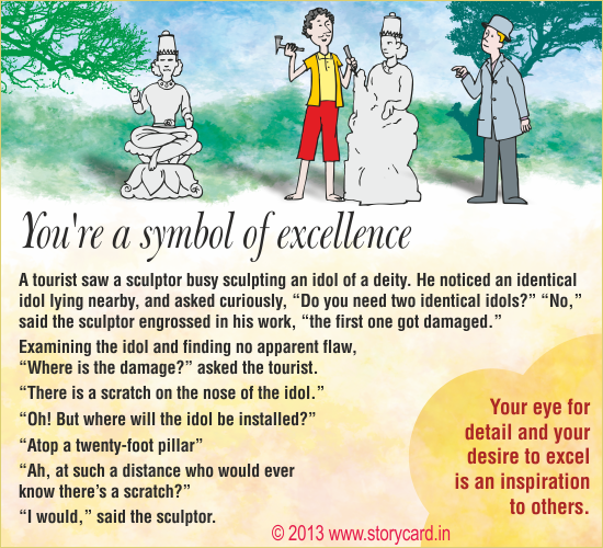 You Are A Symbol Of Excellence. Free Colleagues & Co-workers eCards ...