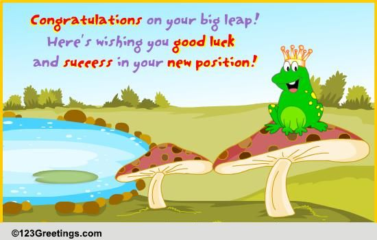 on your big leap free promotion ecards greeting cards 123 greetings