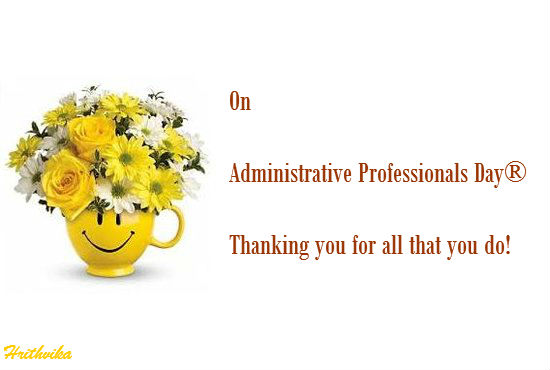 Thank Admin Free Happy Administrative Professionals Day