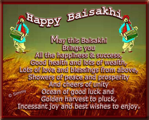 Baisakhi Wishes For All.