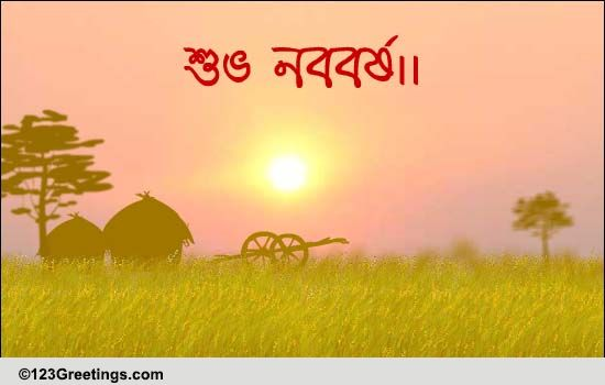 Naboborsho Wishes With Tagore's Lines  Free Bengali New Year eCards