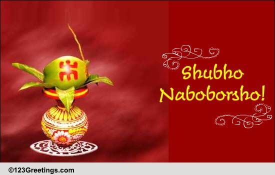 New Year Wishes From Your Heart. Free Bengali New Year ...