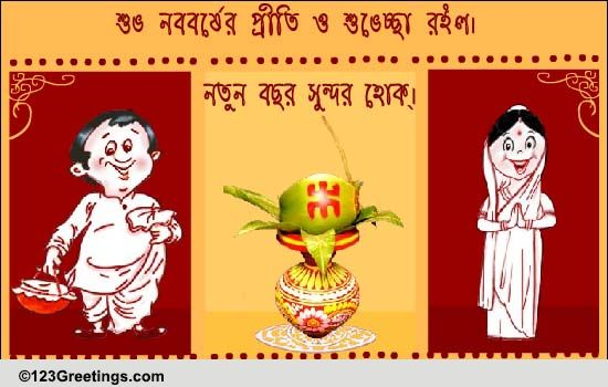 Warm new year wishes in bengali free