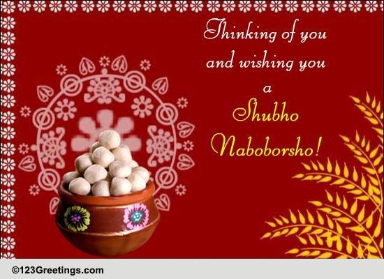 Reminds me of you free bengali new year ecards
