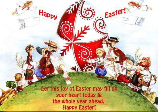 Happy Easter With Peace And Joy!