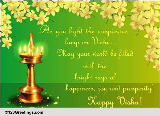 A happy and joyous vishu free malayalam new year ecards 123 a happy and joyous vishu free malayalam new year ecards 123 greetings m4hsunfo Images