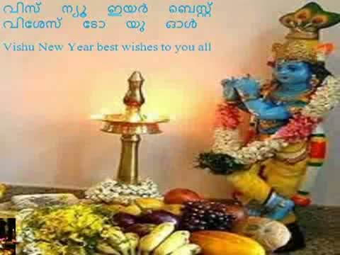 malayalam new year greetings free malayalam new year ecards 123 greetings