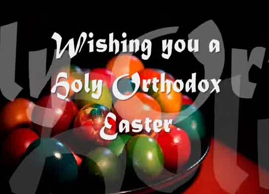 Holy orthodox easter wishes free orthodox easter ecards greeting holy orthodox easter wishes free orthodox easter ecards greeting cards 123 greetings m4hsunfo