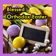 Blessed Orthodox Easter Wishes!