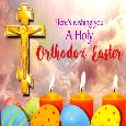 A Holy Orthodox Easter Card.