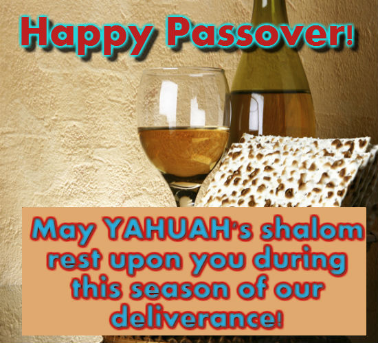 Yahuah's Passover.