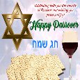 Passover Celebration Ecard.