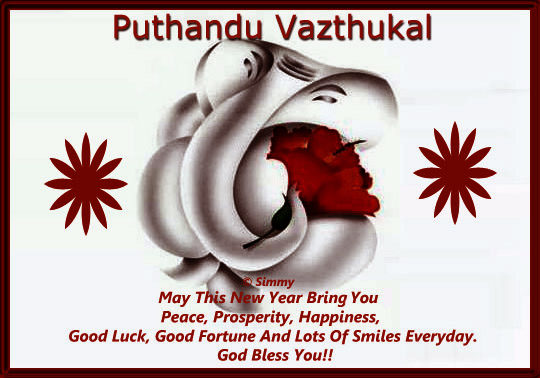 Happy Tamil New Year 2016 Puthandu Wishes Images SMS Quotes ...