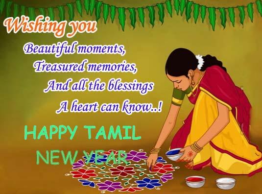 Tamil Puthandu Vaalthukkal. Free Tamil New Year eCards ...