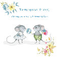 Send Friendship Wishes With Cute Mice.