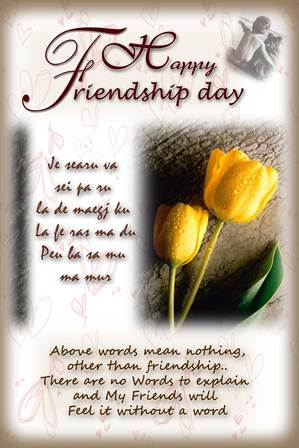friendship day free friends forever ecards greeting cards 123