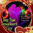 Home : Events : Hug Your Sweetheart Day 2018 [Aug 23] - Here Is A Hug...