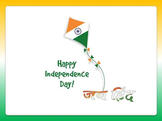 Greet  Dear Ones On Independence Day.