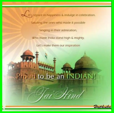 Happy Indian Independence Day.