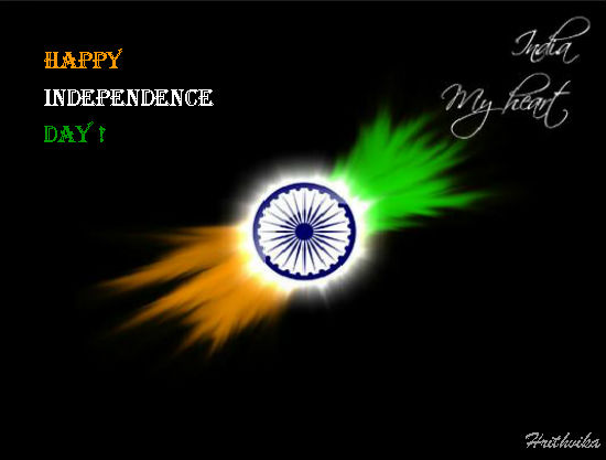 Tricolor Wishes.