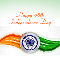 68th Indian Independence Day.