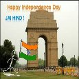 Independence Day Greeting 4 Dear One.