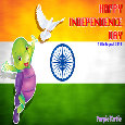 Happy Independence Day Wishes!