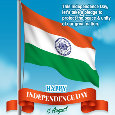 Happy Independence Day Wishes...
