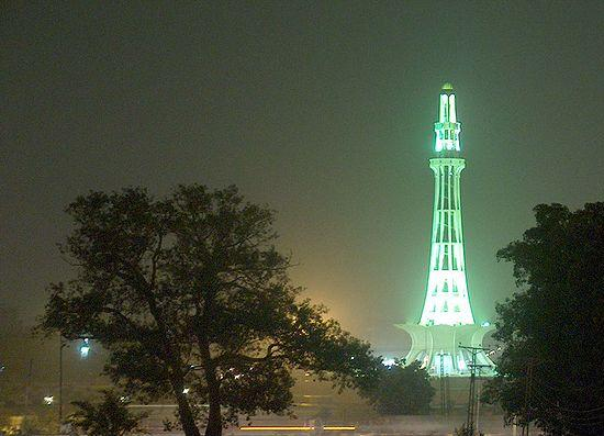 Pakistan Independence Day.