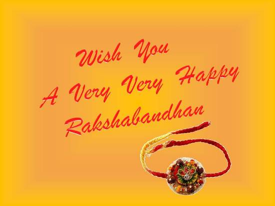 Greetings For Raksha Bandhan.