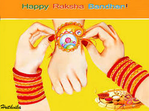 Raksha Bandhan A Bond Of Love.