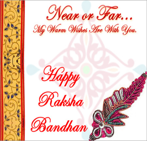 Happy Raksha Bandhan, My Brother...
