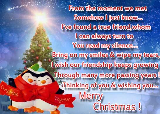 Free Christmas Ecard