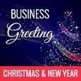 Merry Christmas & Happy New Year To U!