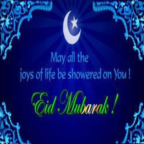 Eid Mubarak To All My Friends.
