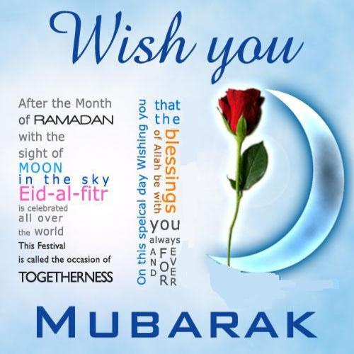 Hope you have the best eid this year free eid mubarak ecards 123 hope you have the best eid this year m4hsunfo