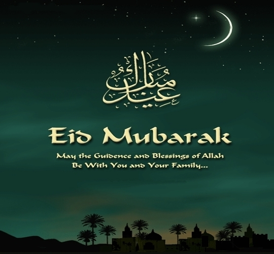 Wishing You The Eid In Ancient Way...