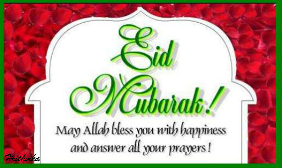 May Allah Bless You This Eid.